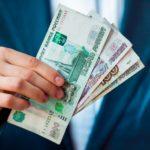 Стоимость услуг нотариуса