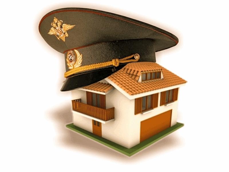 Какие нужны документы для военной ипотеки