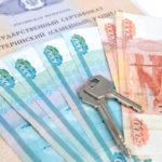 Использование материнского капитала в качестве первоначального взноса по ипотеке