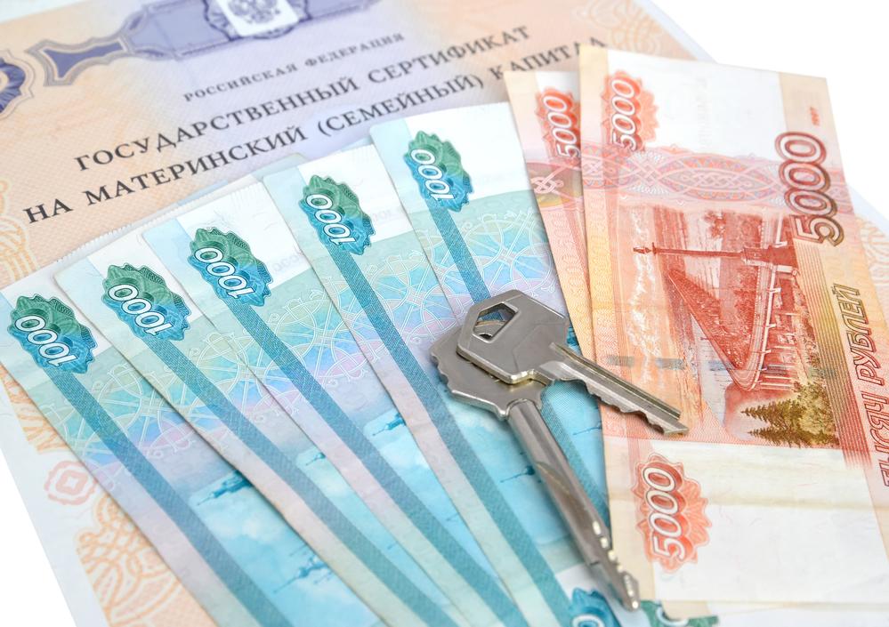 Получение ипотеки под материнский капитал