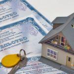 Право собственности на жильё