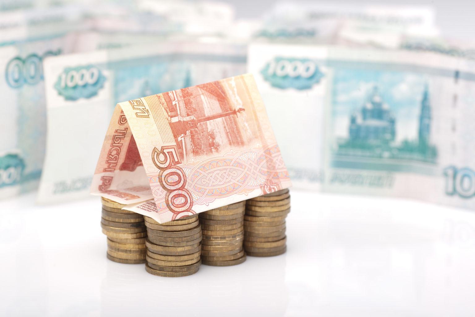 Как получить помощь от государства на выплаты долга по ипотеке