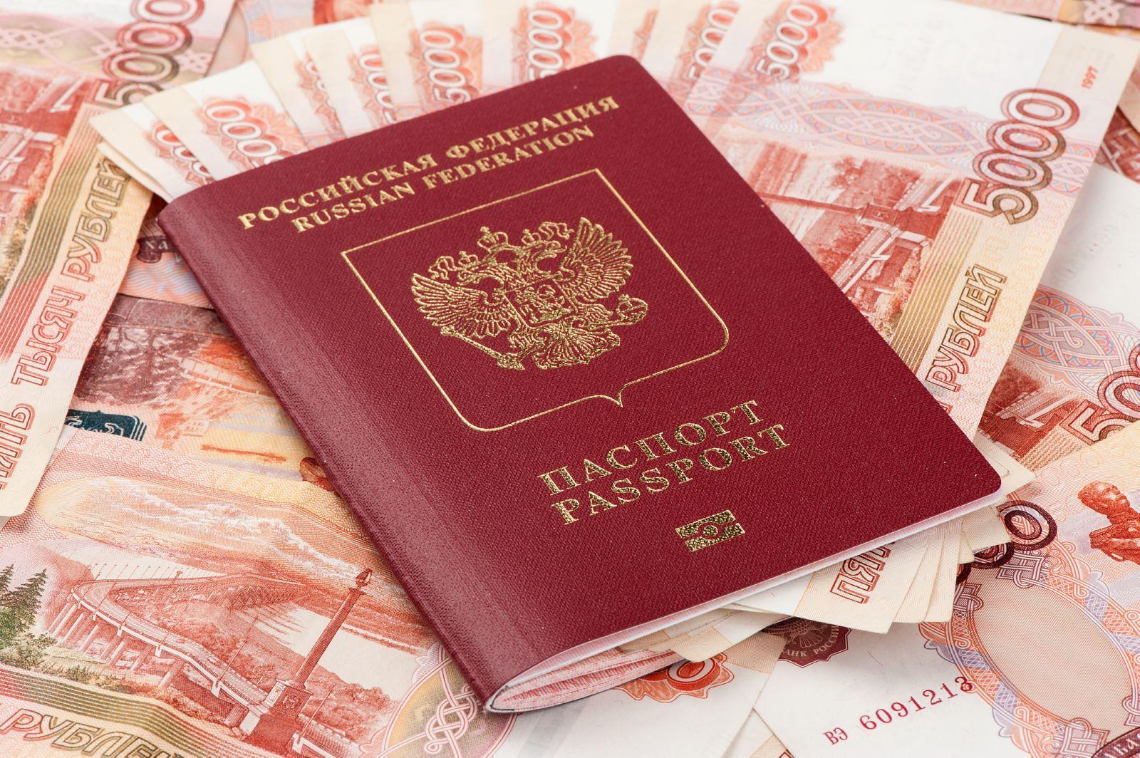 Госпошлина за выдачу водительских документов срок действия