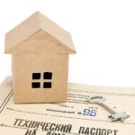 Технические документы на недвижимость