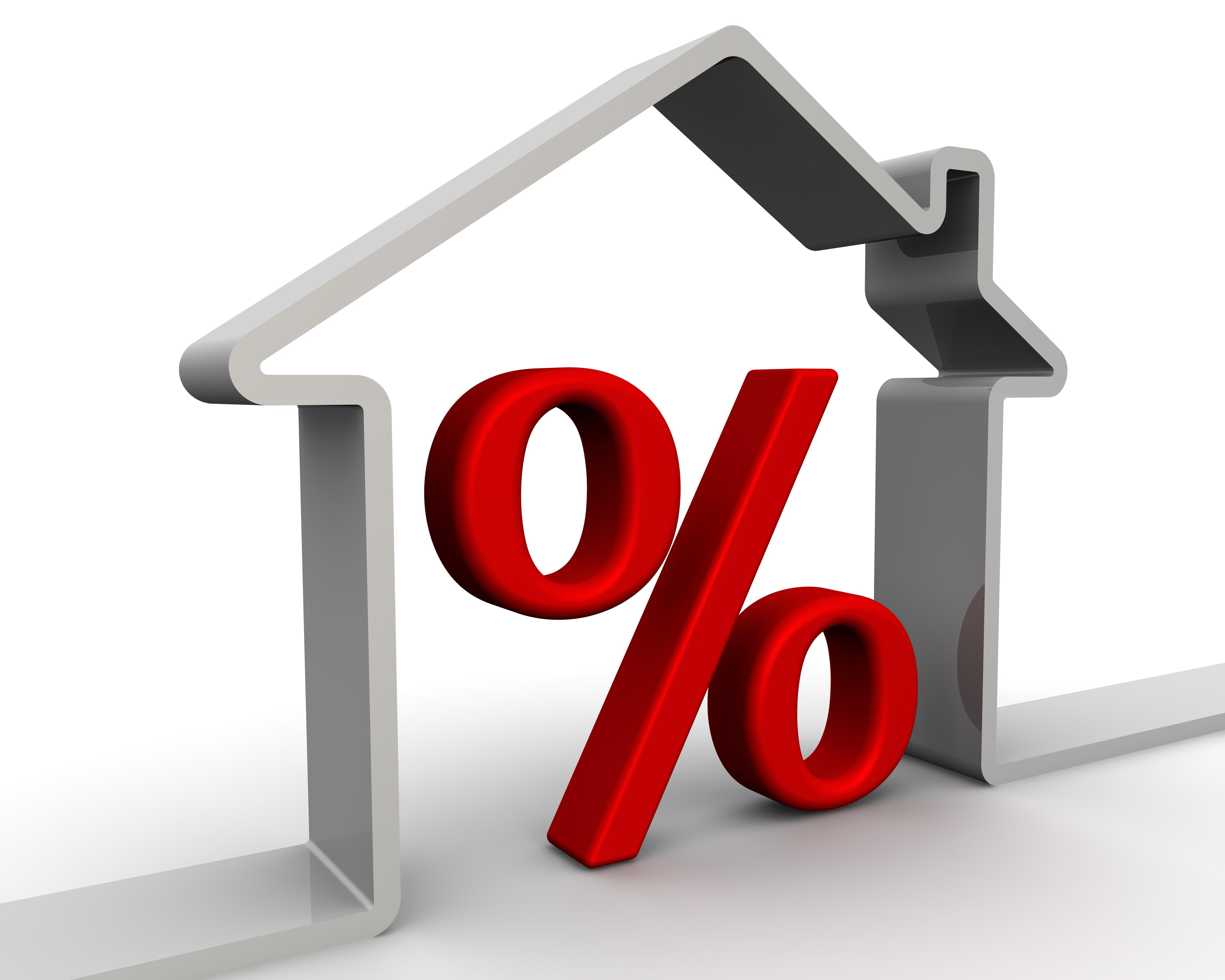 низкий процент по займу