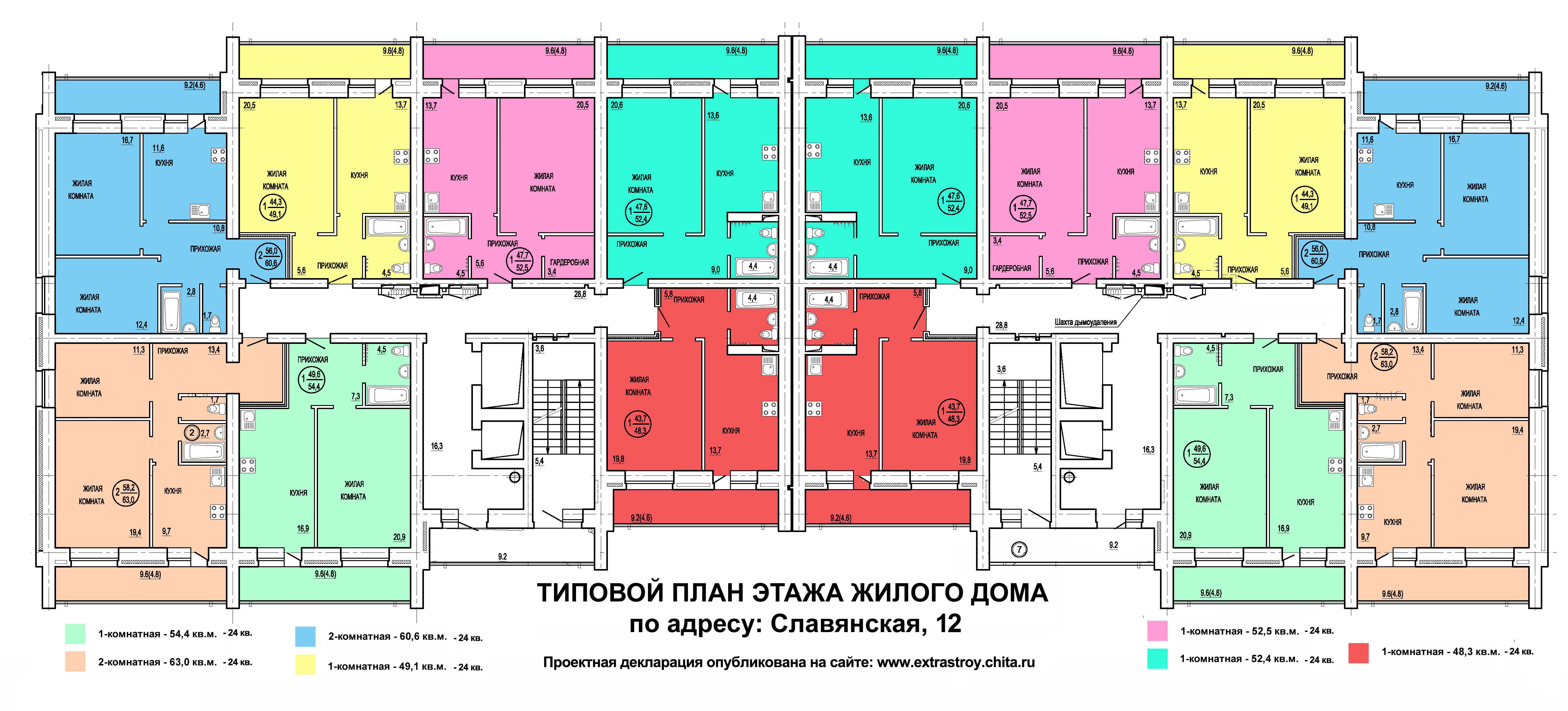 Продам 1-комн. кв. округ ингодинский. цена 1850000 руб. адре.