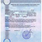 документ права собственности