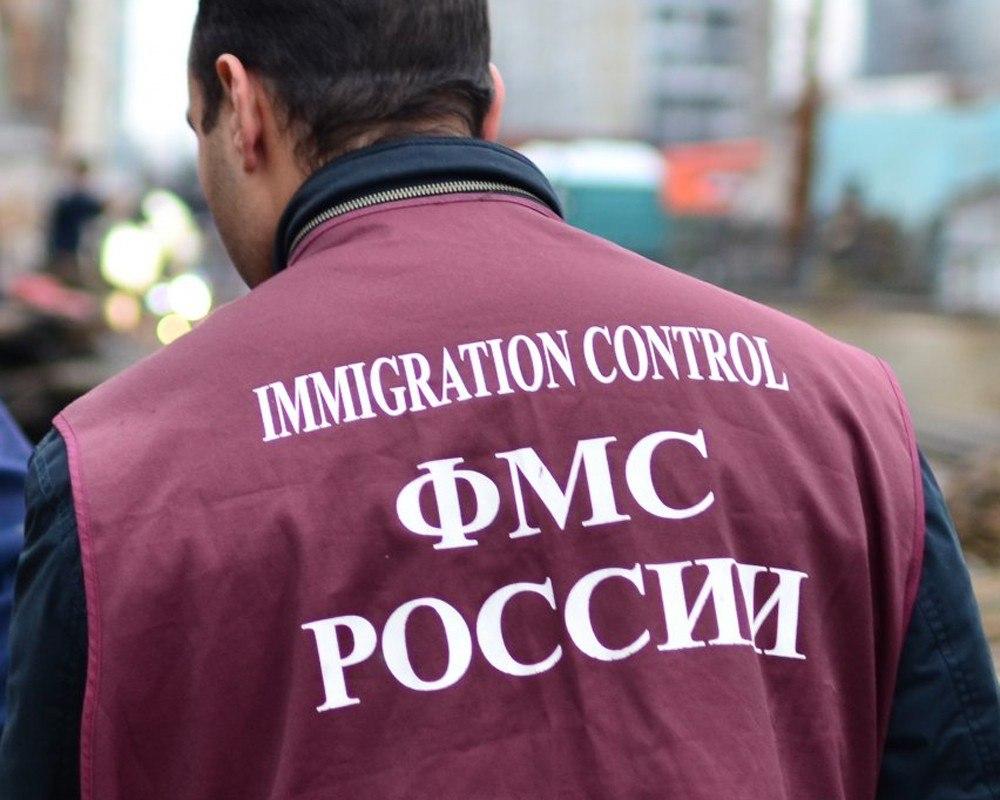 Регистрация в Москве  что нужно знать приезжему