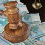 Требования компенсировать судебные расходы при расторжении договора в одностороннем порядке