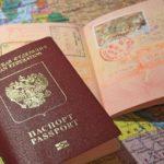 Загранпаспорт для временной регистрации