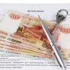 Процедура регистрации договора аренды нежилого помещения в Росреестре