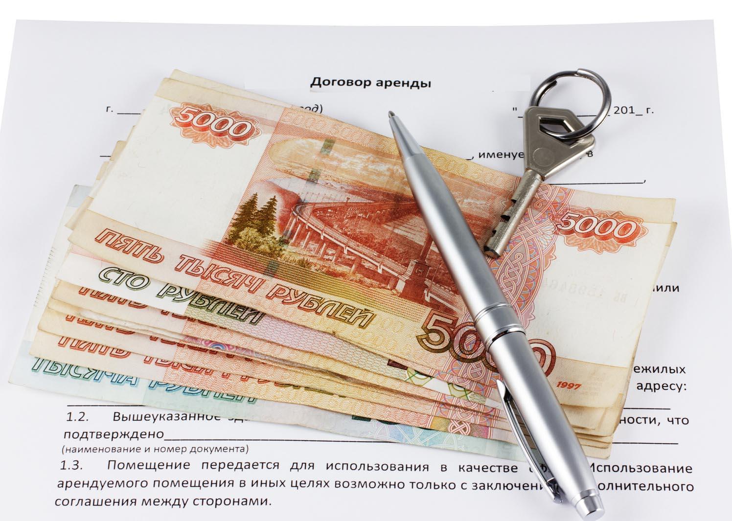 Как официально можно зарегистрировать договор аренды нежилого помещения в Росреестре