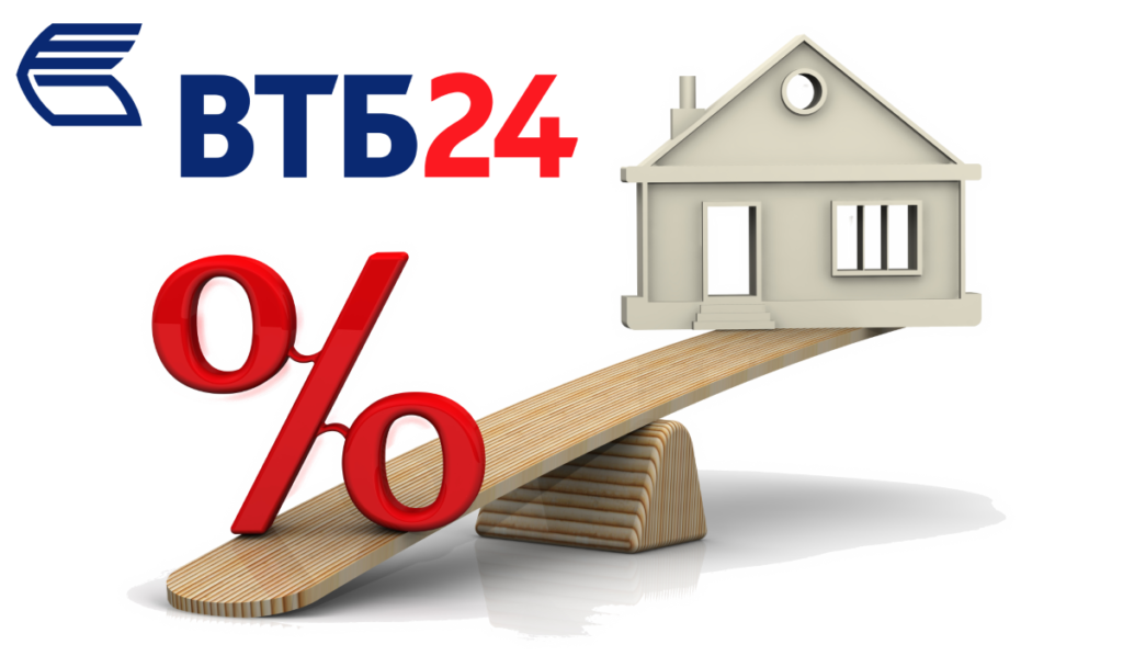Изображение - Варианты снижения ставки на уже взятую ипотеку в втб 24 bank-vtb24-ipoteka-1024x608-1024x608