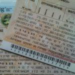 Проездные билеты - доказательства переезда в другой город