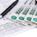 Уплата коммунальных платежей и внесение платы за предоставленное помещение