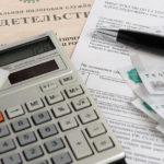 Вычет при покупке жилья в кредит