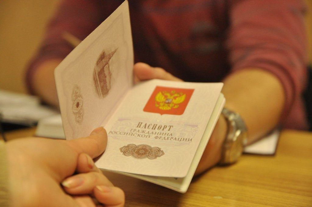 термобелье: Некоторые регистрация в россии граждан кыргызстана том, чего