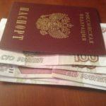 Платить ли пошлину гражданам