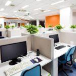 Офис - залог для оформления ипотеки