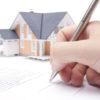 Порядок и особенности регистрации договора дарения недвижимости в 2019 году