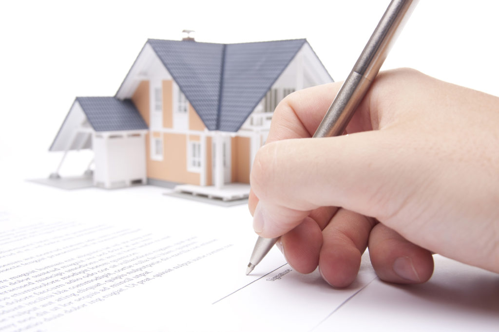 Регистрация договора дарения недвижимости в 2019 году