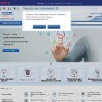 Отслеживать движение документов по ссылке на портале gosuslugi.ru