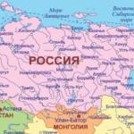 В каких регионах России переходят на новую систему