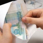 Как получить заем, если зарплата «серая»