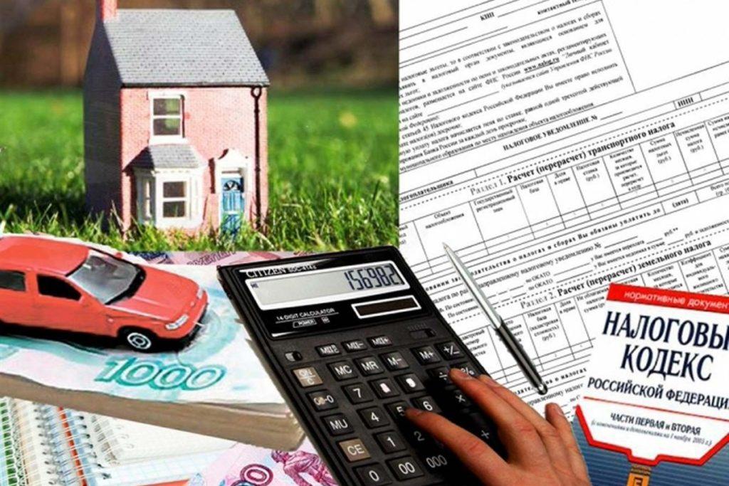 Изображение - Ресурсы, позволяющие узнать размер налога на имущество image-c65-1024x683