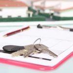 Оформление документов на дарение дома