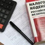 Авансовые взносы и их КБК