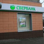Можно ли взять второй кредит в Сбербанке