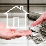 Залог для оформления ипотеки в декрете