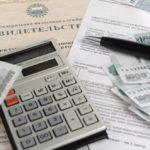 Общие положения о налогов вычете