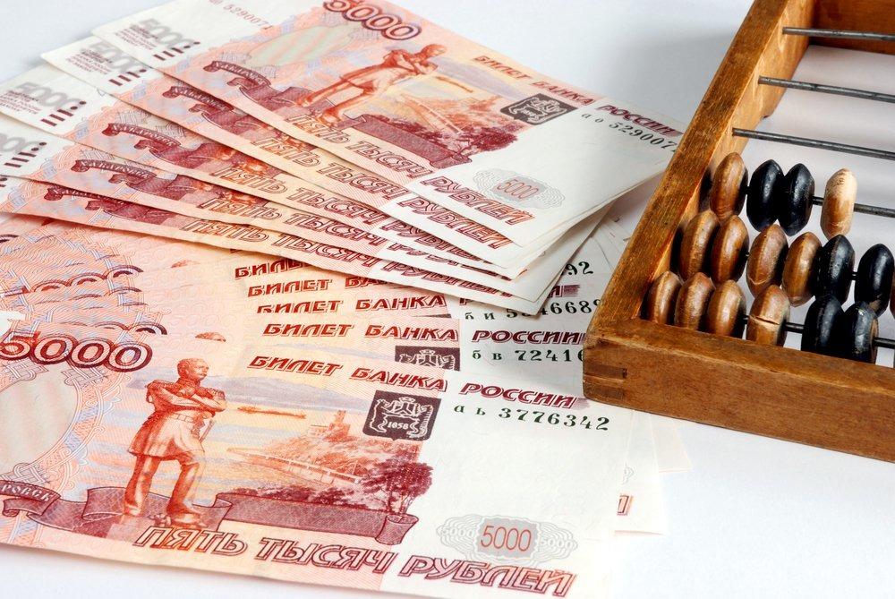 Изображение - Порядок и способы взыскания неустойки с застройщика по долевому участию kakov-poryadok-vzyskaniya-neustojki-s-zastrojshhika-po-dolevomu-uchastiyu-v-2017-godu-1