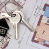 Порядок продажи квартиры, которая находится в ипотеке ВТБ 24