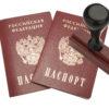 Процедура официального оформления временной регистрации в Москве для граждан РФ