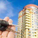 Продажа жилья 3 года в собственности