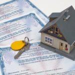 Свидетельство на право собственности домом и земельным участком