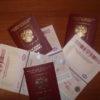 Документы, необходимые для оформления прописки в квартире собственника