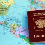 Проживание и прописка по разным городам в РФ