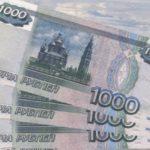 Штраф владельцу квартиры 4 тыс.руб