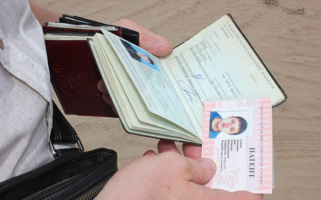 Документы для оформления регистрации