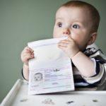 Особенности регистрации