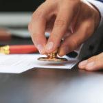 Обращение для поиска завещания к нотариусу
