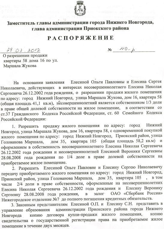 Программа субсидирования автокредита 2019