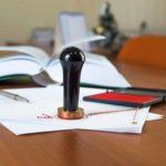 Заверение договора дарения у нотариуса