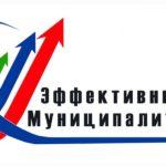 Получение разрешения на прописку в муниципалитете