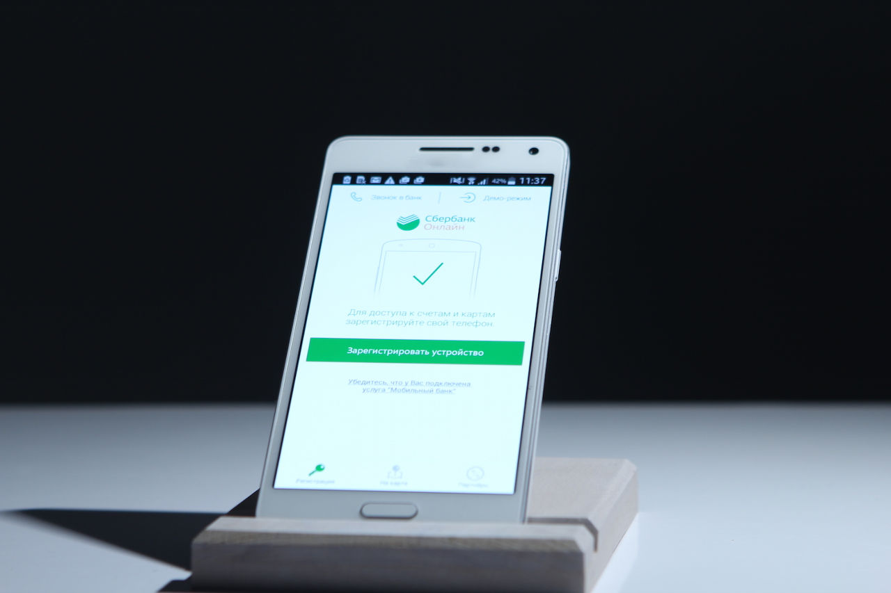 Как сделать чтобы кредит одобрили на телефон 186