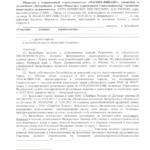 Пример договора на долевое участие в строительстве